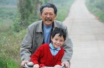 孙子从美国来-欢喜首映-高清完整版视频在线观看
